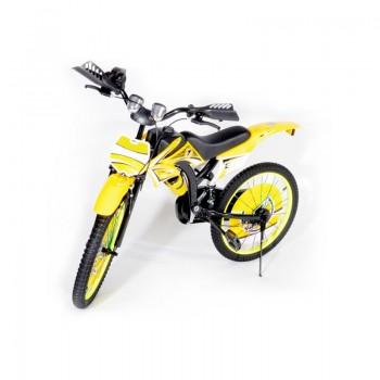 Bicyclette Moto-Cross pour enfant 5 - 7 ans - Jaune - Jacaranda Tunisie