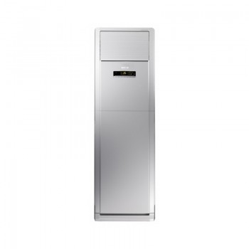 Climatiseur Armoire Gree On-Off 48000 BTU - Chaud & Froid - CL48GR-ONOF - Jacaranda Tunisie